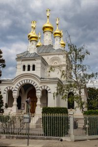 English-Russian Orthodox Church