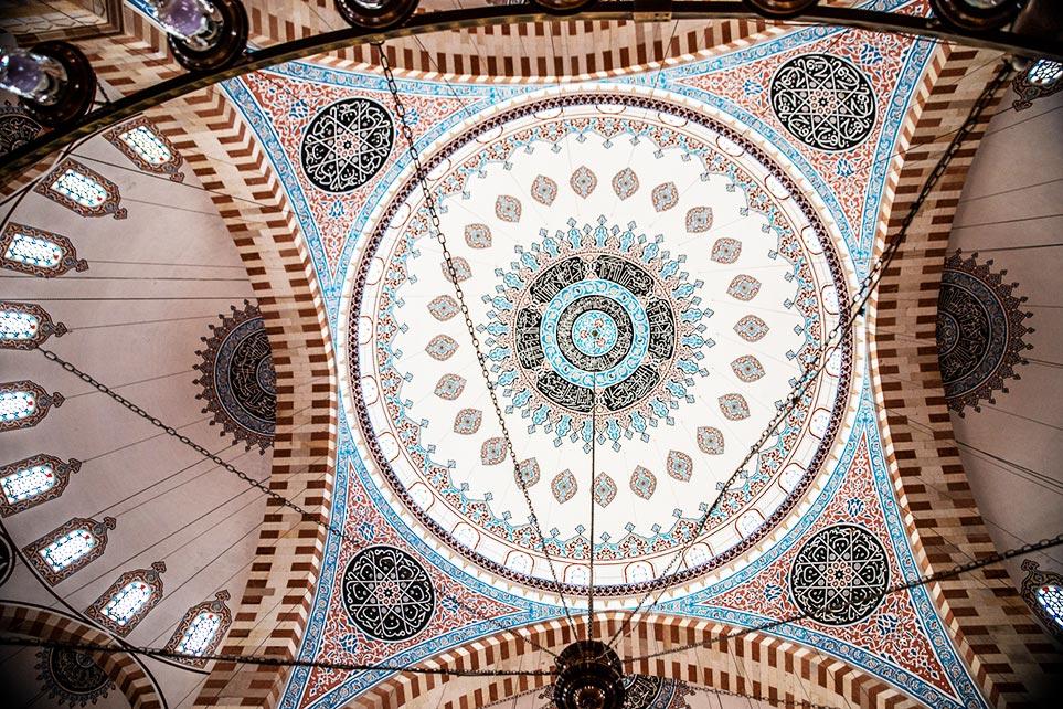Bulncak Camii