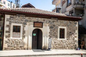 Saray bathhouse