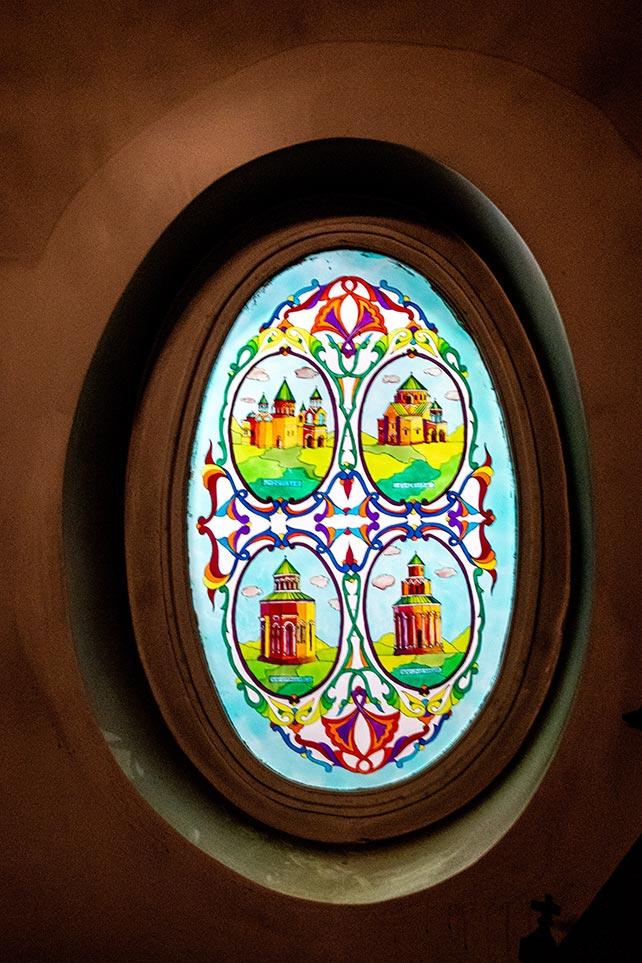 Levon window