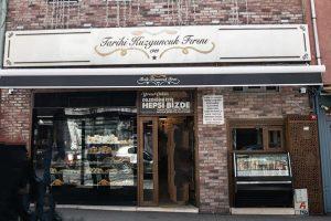 Historical Kuzguncuk Bakery